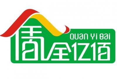 四川全亿佰农业开发有限公司