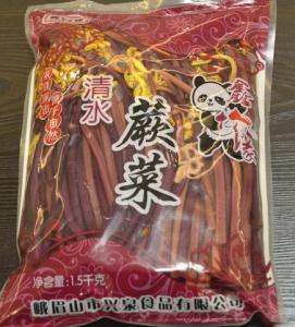 鑫亚虎国际老虎机APP清水蕨菜